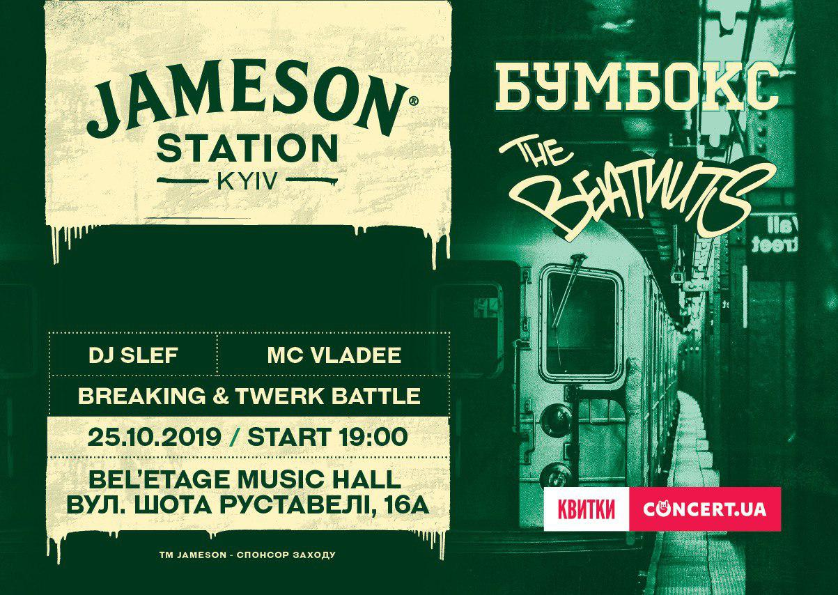 Jameson Station